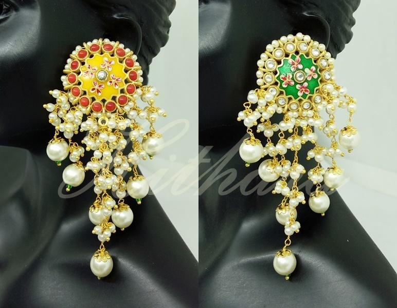 Hithara - Designer Earrings
