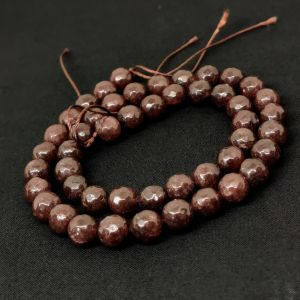 Natural Agate Beads, Faceted, 8mm, Dark Brown